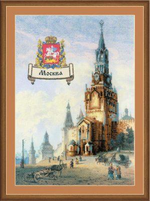 Набор для вышивания крестом Риолис «Города России. Москва»