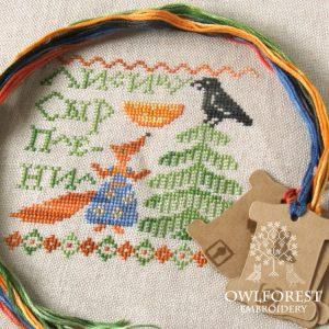 Мини-набор для вышивания OwlForest «Басни. Лисицу сыр пленил»