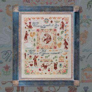 Набор для вышивания OwlForest «Сказки Пушкина»