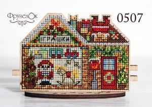 Набор для вышивания крестиком на деревянной основе Фрузелок «Магазин игрушек»