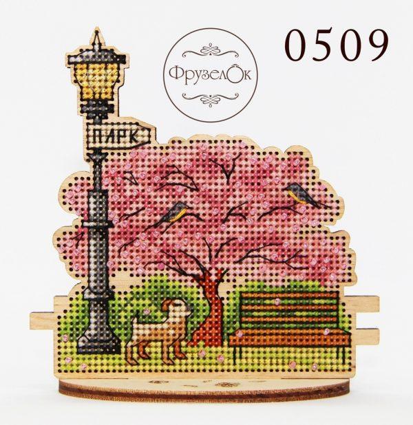 Набор для вышивания крестиком на деревянной основе Фрузелок «Парк»