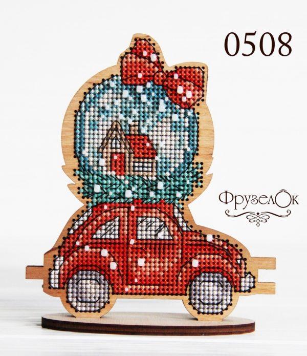 Набор для вышивания крестиком на деревянной основе Фрузелок «Авто»