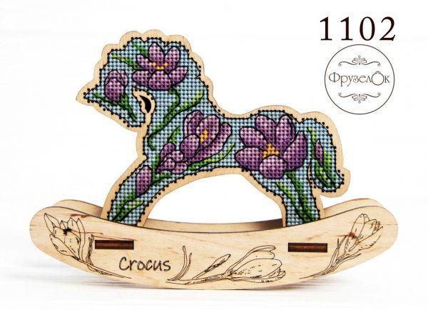 Набор для вышивания крестиком на деревянной основе Фрузелок «Крокус»