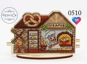 Купить набор для вышивания крестиком на деревянной основе Фрузелок «Пекарня» 0510