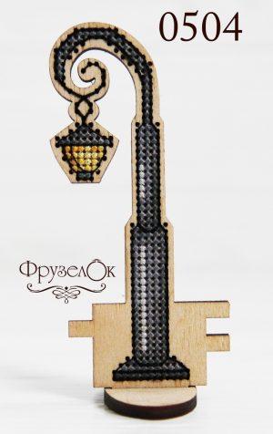 Набор для вышивания крестиком на деревянной основе Фрузелок «Фонарь»0504