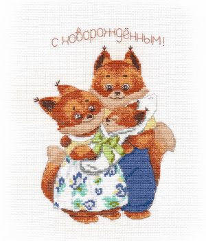 Набор для вышивания крестомОвен «Счастливая семья» ov1338