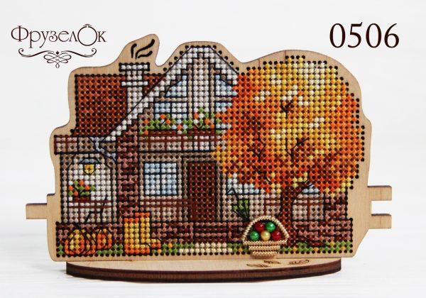 Набор для вышивания крестиком на деревянной основе Фрузелок «Осенний дом» 0506