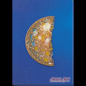 Набор для вышивки бисером Абрис Арт «Каданс-2» AB-774