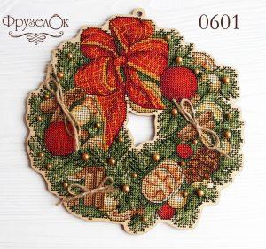 Набор для вышивания крестом на деревянной основе Фрузелок «Новогодний венок» 0601