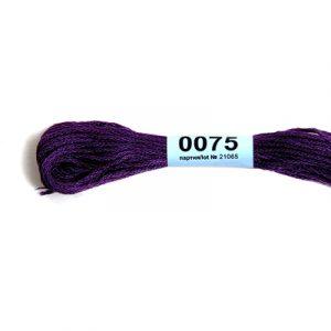 Мулине Гамма т.лиловый 0075