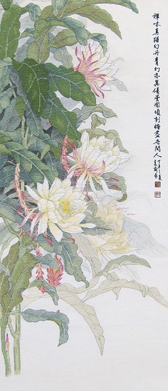 Набор для вышивки крестом Xiu crafts «Под луной» 2030806