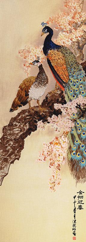 Набор для вышивки крестом Xiu crafts «Павлины» 2031601