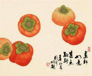 Набор для вышивки крестом Xiu crafts «Спокойная жизнь» 2030402
