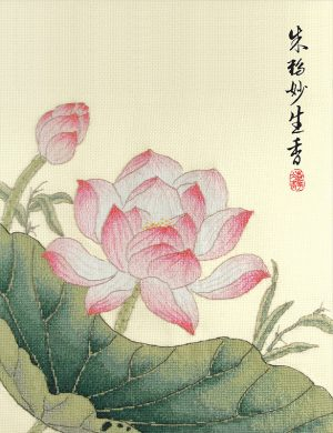 Набор для вышивки крестом Xiu crafts «Лотос» 2031904