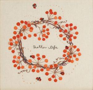 Набор для вышивки крестом Xiu crafts «Лучшая жизнь» 2031301