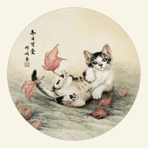 Набор для вышивки крестом Xiu crafts «Играющий котенок» 2032301