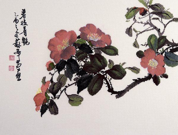 Набор для вышивки крестом Xiu crafts «Камелия» 2031802