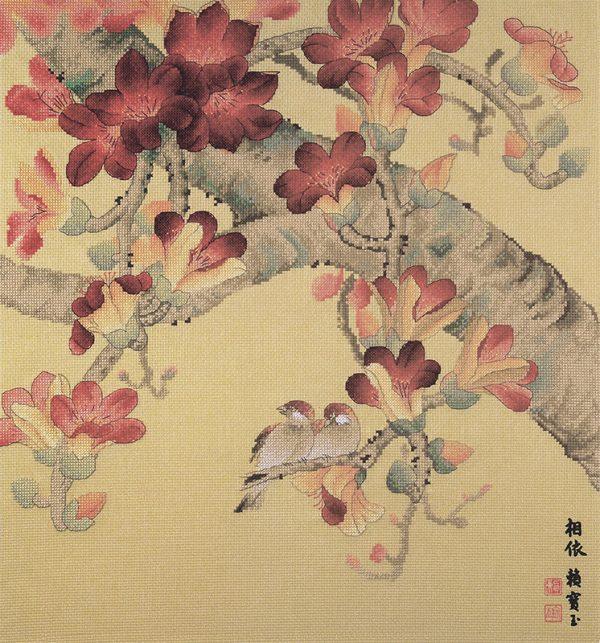 Набор для вышивки крестом Xiu crafts «Вместе» 2031701