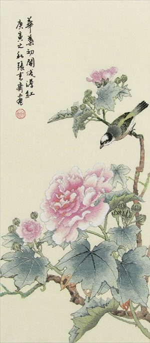Набор для вышивки крестом Xiu crafts «Бархатная роскошь» 2030810