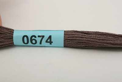 Мулине Гамма серый 0674