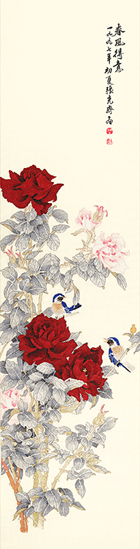 Набор для вышивки крестом Xiu crafts «Весенняя радость» 2030831