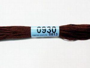 Мулине Гамма темно-коричневый 0930