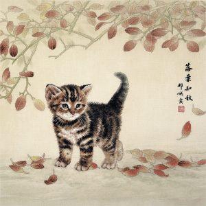 Набор для вышивки крестом Xiu crafts «Котенок и листья» 2032303