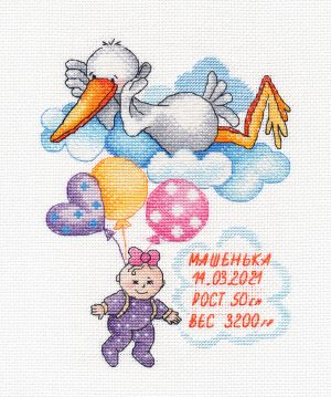 Купить набор для вышивания крестом Овен «Метрика Машенька» № 1413