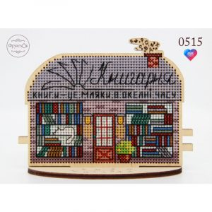 Купить набор для вышивания крестом на деревянной основе Фрузелок «Книги» 0515